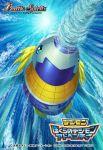 battle_spirits bubble copyright_name digimon digimon_adventure_02 green_eyes horn ikkilo no_humans official_art sabmarimon solo submarine underwater watercraft