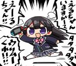 1girl :d bangs black_hair black_jacket blazer blush bow bowtie brown_footwear chibi eyebrows_visible_through_hair full_body hair_ornament hairclip holding jacket kanikama loafers long_hair long_sleeves lowres nijisanji nintendo_switch open_mouth pink_neckwear pleated_skirt purple_skirt running shoes skirt smile solo sweat thigh-highs translation_request tsukino_mito v-shaped_eyebrows very_long_hair violet_eyes virtual_youtuber white_background white_legwear