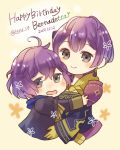 1girl age_comparison bernadetta_von_varley closed_mouth dated dual_persona earrings fire_emblem fire_emblem:_three_houses from_side garreg_mach_monastery_uniform gloves grey_eyes happy_birthday hood hood_down hug jewelry long_sleeves looking_to_the_side open_mouth purple_hair short_hair smile tefutene twitter_username uniform upper_body yellow_gloves