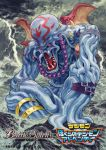 aburaya_tonbi bat_wings battle_spirits belt chain clouds cloudy_sky copyright_name dagomon digimon electricity fangs jewelry necklace no_humans official_art open_mouth red_eyes sky solo tentacles thunder water wings