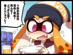 1girl blush eromame fangs hat inkling long_hair mask nintendo octarian octoling open_mouth smile splatoon_(series) splatoon_1 splatoon_2 squid tentacle_hair translation_request