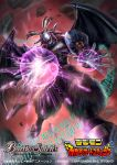 abs bat_wings battle_spirits copyright_name demon demon_horns digimon digimon_tamers electricity fangs horns long_hair mephismon no_humans official_art open_mouth red_eyes redhead solo wings yukishiro_chifuyu