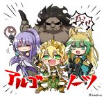 2boys 2girls angel_wings animal_ears artist_request atalanta_(fate) berserker black_hair blonde_hair blue_hair boots bracelet capelet caster_lily cat_ears chibi dress fate/grand_order fate_(series) fingerless_gloves gloves green_eyes hair_ornament jason_(fate/grand_order) jewelry long_hair messy_hair mismatched_gloves mismatched_legwear multicolored_hair multiple_boys multiple_girls navel_cutout pointy_ears ponytail sandals shaded_face short_hair staff strapless strapless_dress thigh-highs thigh_boots tiara vambraces wings