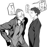 2boys expressionless formal hands_in_pockets highres kei_mikhail_ignatov male_focus messy_hair miwa_shirou monochrome multiple_boys necktie psycho-pass standing suit translation_request yakuza