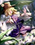 1girl blonde_hair feet_out_of_frame flower grass hair_ribbon hat highres leaf long_sleeves looking_at_viewer medium_hair moriya's_iron_rings moriya_suwako open_mouth pointing purple_skirt purple_vest red_ribbon ribbon ryosios scenery shirt short_hair skirt skirt_set smile sunlight thigh-highs touhou vest white_legwear white_shirt wide_sleeves yellow_eyes