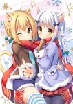 2girls ahoge animal_ear_fluff animal_ears bangs black_legwear blonde_hair blue_jacket blue_shorts blush bow braid brown_eyes brown_jacket brown_mittens cat_ears cat_girl cat_tail eyebrows_visible_through_hair fringe_trim fur-trimmed_jacket fur-trimmed_shorts fur-trimmed_sleeves fur_trim green_bow grin hair_between_eyes hair_bow jacket mauve mittens multiple_girls open_clothes open_jacket original outstretched_arm pantyhose parted_lips pleated_skirt red_scarf red_skirt scarf shared_scarf short_shorts shorts sidelocks skirt smile snowflake_background striped striped_legwear tail thigh-highs v white_hair