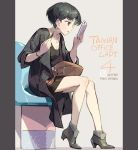 1girl black_footwear black_hair black_jacket black_shirt black_skirt blue_eyes bracelet brown_bag cellphone chinese_commentary ear_piercing from_side full_body high_heels highres holding holding_phone jacket jewelry mole mole_under_eye necklace office_lady_taiwan original phone piercing pixiv_id shirt short_hair sitting skirt smartphone solo taiwan tennohi