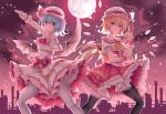 2girls arms_up bat_wings black_legwear blonde_hair blue_hair capelet clenched_hands clouds commentary cravat dress embellished_costume embers eyebrows_visible_through_hair feet_out_of_frame flandre_scarlet frilled_neckwear frilled_skirt frills full_moon hair_between_eyes hat hat_ribbon henshin_pose kamen_rider kamen_rider_(series) layered_dress looking_at_viewer mechrailgun mob_cap moon multiple_girls night open_mouth outdoors pantyhose parody pink_dress pink_headwear pose puffy_short_sleeves puffy_sleeves red_eyes red_neckwear red_skirt red_sky refinery remilia_scarlet ribbon sash short_hair short_sleeves siblings side_ponytail sisters skirt sky smile standing touhou underbust white_headwear white_legwear wings wrist_cuffs yellow_neckwear