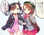 2girls aqua_eyes asymmetrical_bangs asymmetrical_hair backpack bag bangs black_hair black_jacket black_nails blush breasts brown_eyes brown_hair cardigan choker closed_mouth commentary_request dress earrings eyebrows_visible_through_hair gen_8_pokemon green_headwear grey_cardigan hair_ribbon hat jacket jewelry kisukekun long_sleeves looking_at_another looking_at_viewer mary_(pokemon) multiple_girls open_clothes pink_dress pokemon pokemon_(game) pokemon_swsh pout pouty_lips red_ribbon ribbon short_hair simple_background speech_bubble tam_o'_shanter thought_bubble translation_request twintails yuuri_(pokemon)