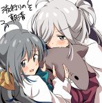 2girls absurdres ahoge asashimo_(kantai_collection) blush bow bowtie fang grey_eyes grey_hair hair_over_one_eye halterneck high_ponytail highres kantai_collection kiyoshimo_(kantai_collection) long_hair long_sleeves looking_at_another looking_at_viewer miiii multiple_girls shirt silver_hair stuffed_animal stuffed_toy sweatdrop tied_hair upper_body white_background white_shirt