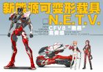 2girls :d blue_eyes bodysuit boots brown_hair commentary_request gradient gradient_background green_eyes ground_vehicle long_hair low_ponytail mecha motor_vehicle motorcycle multiple_girls off_shoulder open_mouth orange_hair original racequeen racing_suit red_ace short_hair smile thigh-highs thigh_boots translation_request umbrella unzipped upper_teeth