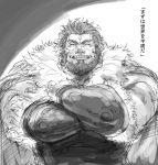 fate/stay_night fate/zero fate_(series) iskander kimuchi male monochrome rider_(fate/zero) sketch solo