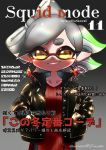 +_+ 1girl altoooooon black_jacket closed_mouth commentary cover domino_mask earrings english_commentary english_text fake_magazine_cover gradient_hair green_hair grey_hair hands_in_pockets highres hotaru_(splatoon) jacket jewelry leather leather_jacket long_sleeves looking_at_viewer magazine_cover mask mole mole_under_eye multicolored_hair open_mouth pointy_ears red_shirt ribbed_shirt shirt short_hair smile solo sparkle splatoon_(series) standing tentacle_hair tied_hair translation_request yellow_eyes
