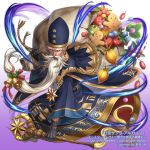 1boy apple artist_name beard bell black_gloves blue_headwear bow capelet christmas company_name copyright_name facial_hair flower food fruit fumi_(butakotai) gingerbread_man gloves glowing glowing_eyes gradient gradient_background male_focus monster_collect official_art old_man over_shoulder purple_background red_bow red_eyes sack simple_background wand watermark white_hair