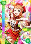 blush cake character_name dress love_live!_school_idol_festival love_live!_sunshine!! orange_hair red_eyes short_hair smile takami_chika wink