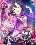 black_hair blush character_name closed_eyes dress idolmaster idolmaster_cinderella_girls shiragiku_hotaru short_hair smile stars