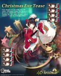 1girl :d agano_(azur_lane) agano_(christmas_eve_tease)_(azur_lane) arched_back armpits arms_behind_head arms_up azur_lane bag bangs bell black_footwear black_hair blush boots box breasts brown_hair commentary detached_sleeves dress earrings expressions frilled_dress frills full_body fur_trim gift gift_box gradient_hair hair_ornament hecha_(swy1996228) high_heel_boots high_heels highres holding holding_sack jewelry large_breasts legs_up long_hair long_sleeves manjuu_(azur_lane) multicolored_hair official_art open_mouth red_dress red_eyes sack santa_costume santa_dress smile snowflake_hair_ornament star thigh-highs thigh_boots very_long_hair wide_sleeves zettai_ryouiki