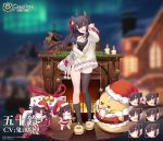 3girls abukuma_(azur_lane) azur_lane bespectacled black_hair breasts commentary_request fireplace gift glasses horns isuzu_(azur_lane) manjuu_(azur_lane) minigirl multiple_girls nagara_(azur_lane) official_art ootsuki_momiji oversized_clothes red_eyes santa_costume side_ponytail small_breasts smile sweater