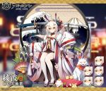 1girl animal ayanami_(azur_lane) azur_lane ball bamboo bare_shoulders black_skirt blonde_hair blurry bow character_name commentary_request detached_collar expressions fan fine_art_parody fox fox_mask fur_collar hair_bow hair_ornament japanese_clothes katana long_hair long_sleeves looking_at_viewer mask mask_on_head miniskirt mountain mouse nihonga official_art ootsuki_momiji open_clothes orange_eyes oversized_clothes parody pillow pleated_skirt ponytail sitting skirt sleeves_past_fingers sleeves_past_wrists solo sword thigh-highs watermark waves weapon white_legwear wide_sleeves zettai_ryouiki zouri