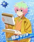 blonde_hair character_name green_eyes idolmaster idolmaster_side-m nekoyanagi_kirio short_hair smile yukata