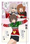 3girls ;d animal_print bangs bear_print black_skirt blue_eyes blush brown_eyes brown_hair christmas christmas_sweater collared_shirt dress_shirt eyebrows_visible_through_hair frown girls_und_panzer grey_shirt holding_clothes itsumi_erika kuromorimine_school_uniform long_sleeves looking_at_viewer medium_hair miniskirt multiple_girls nishizumi_maho nishizumi_miho one_eye_closed open_mouth outstretched_arms pleated_skirt pose print_sweater romaji_text school_uniform shirt short_hair siblings silver_hair sisters skirt smile spread_arms sweatdrop sweater tiger translation_request wata_do_chinkuru