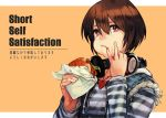 brown_hair character_request commentary copyright_request denim_vest eating english_text food food_on_face hamburger hankuri headphones headphones_around_neck jewelry letterboxed necklace outside_border plectrum red_eyes short_hair solo striped translation_request