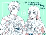 1boy 1girl aqua_background armor brother_and_sister character_doll closed_mouth cute eirika eirika_(fire_emblem) ephraim ephraim_(fire_emblem) fire_emblem fire_emblem:_seima_no_kouseki fire_emblem:_the_sacred_stones fire_emblem_heroes holding intelligent_systems long_hair nagao_uka nintendo open_mouth short_hair siblings simple_background smile upper_body