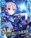 black_eyes blush character_name dress fan grey_hair idolmaster idolmaster_cinderella_girls shiomi_shuuko short_hair smile stars