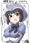 +++ 1girl absurdres animal_ears black_border black_neckwear blue_shirt bodystocking border bow bowtie commentary_request common_raccoon_(kemono_friends) eyebrows_visible_through_hair fang fur_collar grey_hair highres kemono_friends looking_at_viewer multicolored_hair ngetyan open_mouth raccoon_ears raccoon_tail shirt short_hair short_sleeves smirk solo tail translation_request upper_body