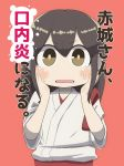 1girl akagi_(kantai_collection) brown_eyes brown_hair commentary_request cover cover_page doujin_cover drooling hakama hands_on_own_face inishie japanese_clothes kantai_collection long_hair looking_at_viewer red_background red_hakama saliva simple_background solo straight_hair sweat tasuki translation_request
