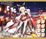 1girl :o ahoge arm_up armpits arrow azur_lane bare_shoulders bird black_gloves blonde_hair bow brown_bow cannon chick commentary_request copyright_name detached_sleeves ema expressions flower fur_collar gloves green_eyes hair_ribbon hamaya holding japanese_clothes kimono kimono_skirt lantern long_sleeves looking_at_viewer manjuu_(azur_lane) miniskirt obi official_art open_mouth paper_lantern red_flower red_skirt ribbon sash shide short_hair skirt solo southampton_(azur_lane) southampton_(new_year's_little_knight) thigh-highs torii treble_clef tree_branch vilor watermark white_kimono white_legwear wide_sleeves zettai_ryouiki zouri