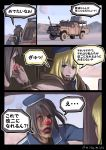 2girls adapted_costume atago_(kantai_collection) beret black_hair blonde_hair clown_nose commentary_request facial_scar green_eyes hat highres kantai_collection mad_max mad_max:_fury_road misumi_(niku-kyu) multiple_girls parody red_eyes scar short_hair takao_(kantai_collection) translation_request twitter_username vehicle