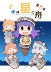 4girls akatsuki_(kantai_collection) anchor_symbol black_legwear blue_eyes blue_sky brown_hair commentary_request cover cover_page doujin_cover fang flat_cap folded_ponytail full_body gradient_sky grey_sailor_collar grey_skirt hair_between_eyes hanomido hat hibiki_(jmsdf) hibiki_(kantai_collection) highres ikazuchi_(jmsdf) ikazuchi_(kantai_collection) inazuma_(jmsdf) inazuma_(kantai_collection) kantai_collection long_hair multiple_girls neckerchief night night_sky object_namesake open_mouth pantyhose pleated_skirt purple_hair red_neckwear riding sailor_collar school_uniform serafuku ship short_hair silver_hair skin_fang skirt sky star violet_eyes watercraft