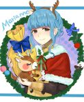 1girl antlers blue_hair bow brown_eyes character_name closed_mouth fire_emblem fire_emblem:_three_houses fur_trim garreg_mach_monastery_uniform highres holding long_sleeves marianne_von_edmund otokajife reindeer_antlers sack smile solo stuffed_animal stuffed_reindeer stuffed_toy uniform upper_body