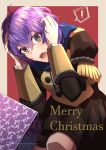 ! 1girl bernadetta_von_varley bike_shorts box fire_emblem fire_emblem:_three_houses garreg_mach_monastery_uniform gift gift_box grey_eyes highres hood hood_down long_sleeves merry_christmas open_mouth purple_hair red_background short_hair simple_background solo spoken_exclamation_mark tearing_up twitter_username uniform watermark web_address yanagiba_kiriko
