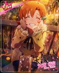 blush character_name closed_eyes idolmaster_million_live!_theater_days jacket night orange_hair short_hair smile yabuki_kana