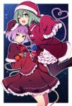 2girls alternate_costume black_legwear capelet commentary_request dress eyeball gift green_eyes green_hair hat heart heart_of_string highres komeiji_koishi komeiji_satori moe multiple_girls night night_sky one_eye_closed open_mouth outside_border pantyhose pink_eyes pink_hair red_dress santa_hat siblings sisters sky sleeves_past_fingers sleeves_past_wrists star_(sky) starry_sky team_shanghai_alice third_eye touhou you_(noanoamoemoe)