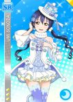 blue_hair blush brown_eyes character_name dress hat long_hair love_live!_school_idol_festival love_live!_school_idol_project smile sonoda_umi twintails