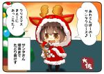 1girl alternate_color antlers brown_eyes brown_hair capelet cat chibi commentary_request dress fur-trimmed_dress fur-trimmed_hood fur_trim hood hooded_capelet hoodie kaga_(kantai_collection) kantai_collection long_hair red_dress red_hood reindeer_antlers side_ponytail smile solo stuffed_toy taisa_(kari) translation_request