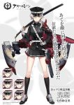 1girl armor azur_lane bangs belt black_cape black_footwear black_headwear black_jacket black_legwear black_skirt cannon cape character_name closed_mouth expressions fingerless_gloves frown full_body gloves hair_between_eyes hair_ornament hat holding holding_sword holding_weapon jacket japanese_armor katana kinu_(azur_lane) looking_at_viewer medium_hair military military_hat military_uniform multicolored_cap official_art panties red_cape rigging rudder_footwear shorts shoulder_armor skirt sode solo sword torpedo_launcher turret underwear uniform weapon yellow_eyes