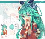 /\/\/\ 1boy 1girl admiral_(kantai_collection) alternate_costume bangs blue_eyes blush bow commentary_request eyebrows_visible_through_hair floral_print flower green_hair hair_between_eyes hair_bow hair_flower hair_ornament holding_legwear japanese_clothes kantai_collection kimono lajhen2651 long_hair long_sleeves looking_at_viewer parted_bangs sidelocks snowflake_hair_ornament socks striped striped_legwear translation_request very_long_hair wide_sleeves yamakaze_(kantai_collection)