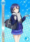 blue_hair blush brown_eyes character_name jacket long_hair love_live!_school_idol_festival love_live!_school_idol_project sonoda_umi