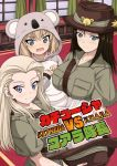 3girls bangs belt black_hair blonde_hair blue_eyes blush breasts brown_headwear brown_shirt clara_(girls_und_panzer) closed_mouth collared_shirt commentary_request curtains eyebrows_visible_through_hair fang frown girls_und_panzer hat hat_removed headwear_removed holding holding_hat indoors inoshira katyusha koala_costume koala_forest_military_uniform large_breasts lifting_person long_hair looking_at_viewer military military_uniform multiple_girls nonna open_mouth sam_browne_belt shirt short_hair short_sleeves slouch_hat smile standing swept_bangs translation_request uniform window