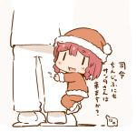 1boy 1girl :3 admiral_(kantai_collection) braid commentary_request etorofu_(kantai_collection) fur_trim hanomido hat kantai_collection long_sleeves military military_uniform naval_uniform open_mouth pom_pom_(clothes) redhead santa_costume santa_hat short_hair signature slippers smile solid_oval_eyes translation_request twin_braids uniform