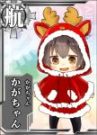 1girl alternate_costume antlers black_legwear brown_eyes brown_hair card_(medium) chibi commentary_request dress full_body fur-trimmed_dress fur-trimmed_hood fur_trim kaga_(kantai_collection) kantai_collection long_hair parody red_dress red_hood reindeer_antlers smile solo standing taisa_(kari)
