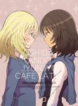 2girls andou_(girls_und_panzer) arms_behind_back bangs bc_freedom_school_uniform black_hair black_vest blonde_hair blue_eyes blue_neckwear blue_sweater blush brown_eyes character_name chiekoro_(mechamaru) circle_name closed_mouth commentary_request copyright_name cover cover_page dark_skin dated diagonal_stripes doujin_cover dress_shirt english_text eyebrows_visible_through_hair from_side girls_und_panzer light_smile long_sleeves looking_at_another medium_hair messy_hair multiple_girls necktie oshida_(girls_und_panzer) red_neckwear romaji_text school_uniform shirt sparkle striped striped_neckwear sweater sweater_around_neck translation_request upper_body vest white_shirt wing_collar yuri