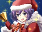 1girl bernadetta_von_varley bow fire_emblem fire_emblem:_three_houses fur_trim grey_eyes handbell hat holding_bell kakiko210 mittens open_mouth pom_pom_(clothes) purple_hair red_headwear red_mittens santa_costume santa_hat short_hair solo upper_body