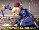 >_< 1girl ahoge arm_support artoria_pendragon_(all) bangs blonde_hair blue_dress blue_ribbon blush braid cake commentary_request crying dress excalibur eyebrows_visible_through_hair fate/stay_night fate_(series) food french_braid fujitaka_nasu full_body hat highres kneeling kyojin_no_hoshi long_sleeves messy_room nose_blush outstretched_arm parody party_hat ribbon saber santa_hat sidelocks sleeves_past_wrists solo streamers subtitled sword translation_request weapon