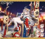 1girl ahoge anchor azur_lane black_hair blurry blurry_background bow breasts character_name cherry_blossoms claw_pose copyright_name daruma_doll detached_sleeves expressions eyebrows_visible_through_hair fang frown full_body geta hair_ornament hibiki_(azur_lane) in_tree japanese_clothes kadomatsu kimono lamppost lantern long_hair looking_at_viewer multicolored_hair new_year night obi official_art oni_horns ootsuki_momiji open_mouth petals platform_footwear pom_pom_(clothes) red_eyes red_footwear sash short_kimono silver_hair sitting sitting_in_tree skindentation small_breasts smile solo thigh-highs thighs tree two-tone_hair watermark white_legwear wide_sleeves