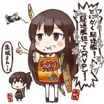 2girls akagi_(kantai_collection) blush_stickers brown_eyes brown_hair food food_on_face ido_(teketeke) kaga_(kantai_collection) kantai_collection long_hair multiple_girls side_ponytail simple_background speech_bubble teeth translation_request white_background